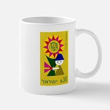 Vintage 1967 Israel Tourist Year Postage Stamp Mug
