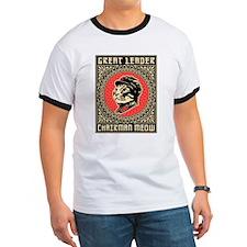 chairman_stamp_tee T-Shirt