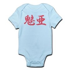 Mia________093m Infant Bodysuit