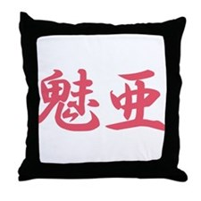 Mia________093m Throw Pillow