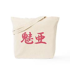 Mia________093m Tote Bag