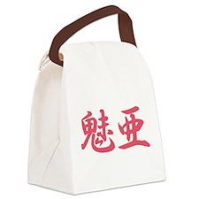 Mia________093m Canvas Lunch Bag