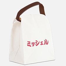 Michelle______129m Canvas Lunch Bag