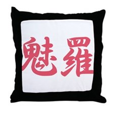 Milla_____100m Throw Pillow