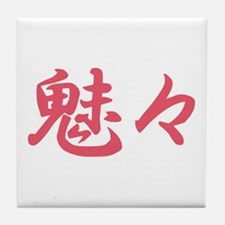 Mimi_______103m Tile Coaster
