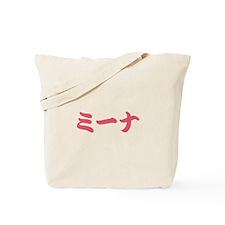 MIna_______104m Tote Bag