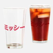 Missy_______111m Drinking Glass