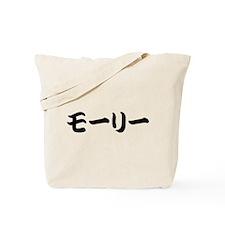 Molly________115m Tote Bag