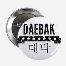 """Daebak is Korean for Awesome (in Grunge) 2.25"""" But"""