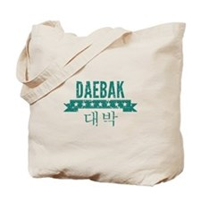 Daebak is Korean for Awesome (in Grunge) Tote Bag
