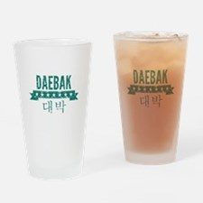 Daebak is Korean for Awesome (in Grunge) Drinking
