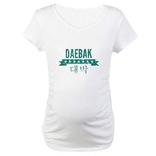 Daebak is Korean for Awesome (in Grunge) Shirt