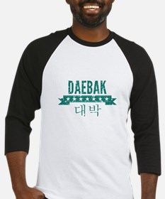 Daebak is Korean for Awesome (in Grunge) Baseball