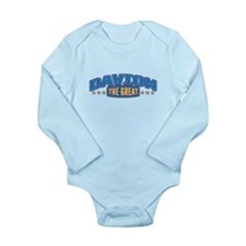The Great Davion Body Suit