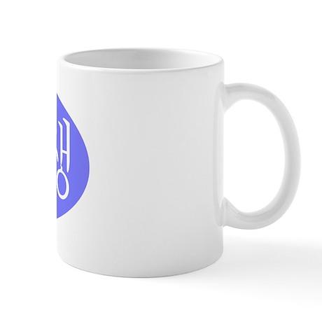 """""""Sister"""" in Korean IRIS Mug"""