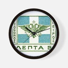 Antique 1914 Epirus National Flag Postage Stamp Wa