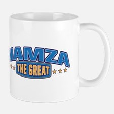 The Great Hamza Small Small Mug