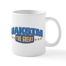 The Great Maksim Small Mugs