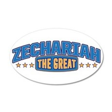 The Great Zechariah Wall Decal