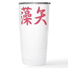 Moya_______126m Travel Mug