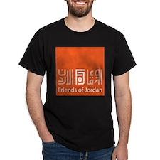 Friends of Jordan Color T-Shirt