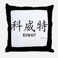 Kuwait in Chinese Throw Pillow