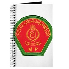 Iraqi Military Police Journal