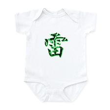 Thunder in Pure Kanji Green E Infant Bodysuit