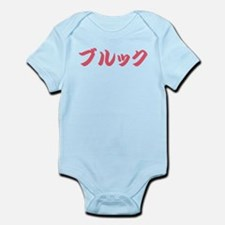 Brooke_________042b Infant Bodysuit