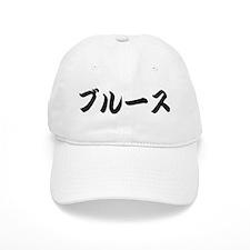 Bruce______044b Baseball Cap