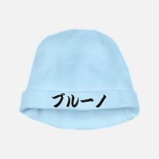 Bruno________045b baby hat