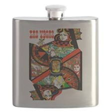 Vintage Las Vegas Travel Flask