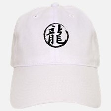 Kanji Symbol Dragon Baseball Baseball Cap
