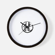 Kanji Symbol Dragon Wall Clock
