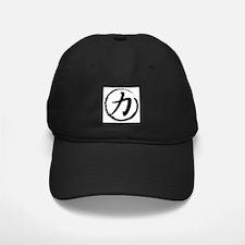 Kanji Symbol Strength Baseball Hat
