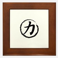 Kanji Symbol Strength Framed Tile