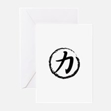 Kanji Symbol Strength Greeting Cards (Pk of 10