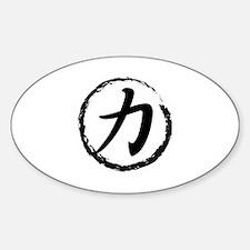 Kanji Symbol Strength Oval Decal