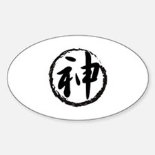 Kanji Symbol God Oval Decal
