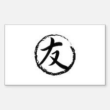 Kanji Symbol Friend Rectangle Decal