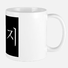 """""""Grandfather"""" in Korean BLACK Mug"""
