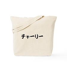 Charlie______029c Tote Bag
