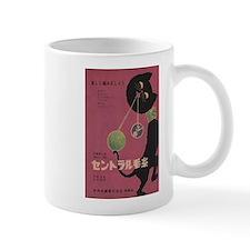 Black Cat, Yarn, Vintage Poster Mug