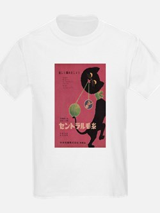 Black Cat, Yarn, Vintage Poster T-Shirt