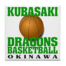 Dragons Basketball Tile Coaster