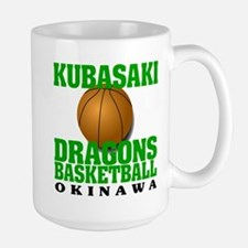 Dragons Basketball Mug