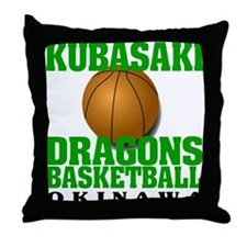 Dragons Basketball Throw Pillow