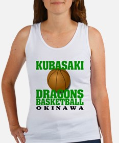 Dragons Basketball Women's Tank Top