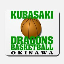 Dragons Basketball Mousepad