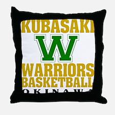 Warriors Basketball Throw Pillow